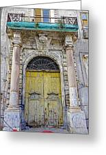 Weathered Old Artistic Door On A Building In Palermo Sicily Greeting Card