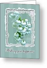 Wedding Happiness Greeting Card - Lily Of The Valley Flowers Greeting Card