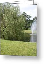 Weeping Willow And Fountain Greeting Card