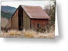 Welcome Barn_mg_-9090 Greeting Card