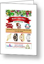 Welcome The New Year With New Watches Of Course At Easy Buy Outlets