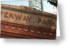Welcome To Fenway Park Greeting Card