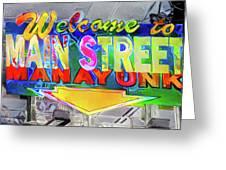 Welcome To Main Street Manayunk - Philadelphia Greeting Card