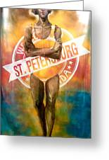 Welcome To St. Petersburg Greeting Card