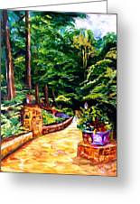 Welcome To The Garden Greeting Card