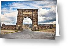 Welcome To Yellowstone Greeting Card