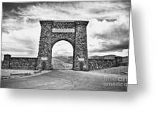 Welcome To Yellowstone Too Greeting Card