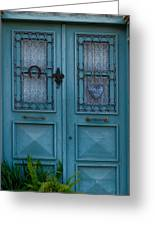Welcoming And Beautiful Entrance Greeting Card