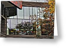 Wellesley College Wang Campus Center Detail Greeting Card