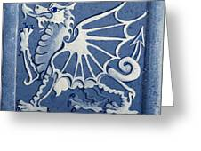 Welsh Dragon Panel Greeting Card