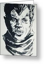 Werewolf Of London Greeting Card