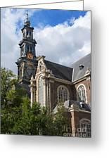 West Church Westerkerk Greeting Card