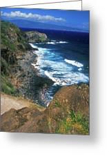 West Maui Coast Greeting Card