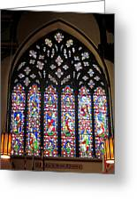 West Stained Glass Window Christ Church Cathedral 1 Greeting Card