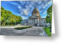 West Virginia State Capitol Building No. 2 Greeting Card