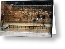 Empty Western Wall Greeting Card