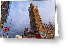 Westminster Station Greeting Card