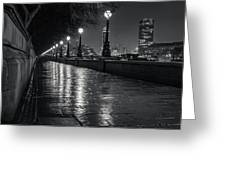 Wet Pathway Greeting Card