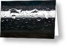 Wet Steel-1 Greeting Card