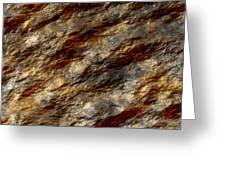 Wet Stone 2 Greeting Card