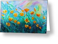 What'a Up Buttercup? Greeting Card