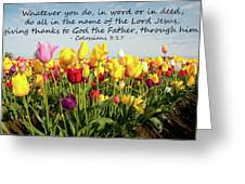 Whatever You Do Greeting Card