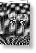 What's In My Drink? Greeting Card