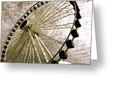 Wheels In The Wind Greeting Card