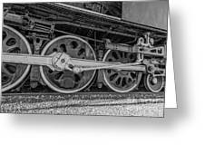 Wheels On A Locomotive Greeting Card
