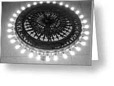When Ideas Light Greeting Card