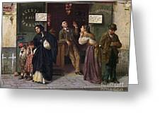 When Pawnbrokers Or Closed Bank Greeting Card