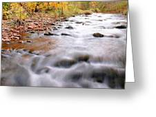 Where Peaceful Waters Flow Greeting Card