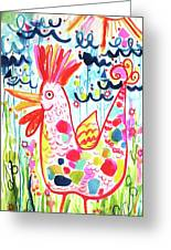 Whimsical Chicken Greeting Card