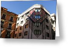 Whimsical Madrid - A Building Draped In Traditional Spanish Mantilla Greeting Card