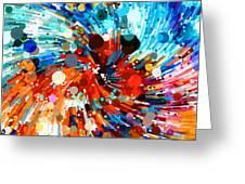 Whirlpool 003 Greeting Card
