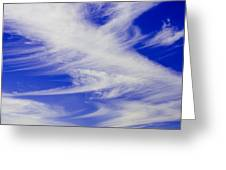 Whispy Clouds Greeting Card