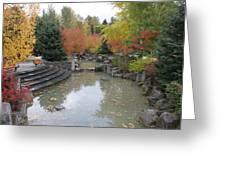 Whistler Autumn Foliage Greeting Card