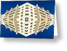 White Apartment Block Abstract And Blue Sky Greeting Card