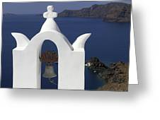 White Bell Tower Greeting Card