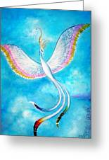 White Bird From Kingdom Of Immortals Greeting Card