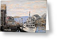 White Boat In Peggys Cove Nova Scotia Greeting Card