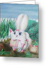 White Bunny Greeting Card