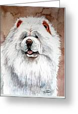 White Chow Chow Greeting Card