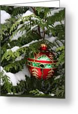 White Christmas II Greeting Card