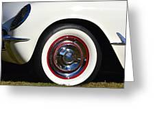 White Corvette Front Fender Greeting Card