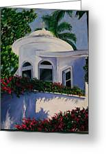 White Dome Greeting Card