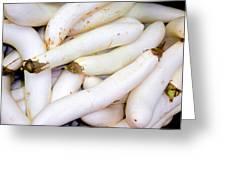 White Eggplants Greeting Card