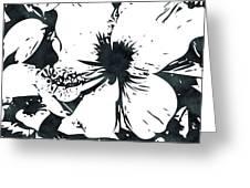 White Hibiscus- Art By Linda Woods Greeting Card