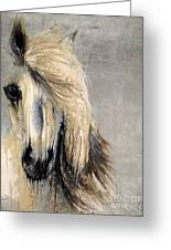 White Horse On Silver Leaf Greeting Card