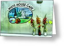 White House Cafe Greeting Card